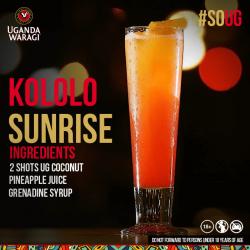 Kololo Sunrise